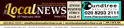Jewish Business Ethics